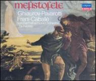 Mefistofele: Fabritiis / Nationalpo Ghiaurov Pavarotti Freni Caballe
