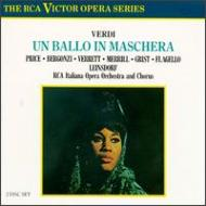 Un Ballo In Maschera: Leinsdorf / Rca Italiana Opera L.price Bergonzi