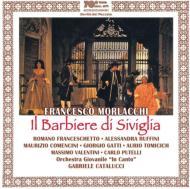 Il Barbiere Di Siviglia: Catalucci / Giovanile In Canto O Ruffini