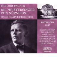 『ニュルンベルクのマイスタージンガー』全曲 クナッパーツブッシュ&バイロイト(1952 モノラル)