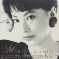 J.S.バッハ:ゴールドベルク変奏曲BWV.988 熊本マリ