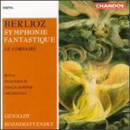 ベルリオーズ:幻想交響曲、序曲「海賊」 G・ロジェストヴェンスキー指揮