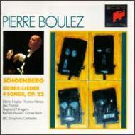 Gurrelieder: Boulez / Bbc.so