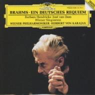 Ein Deutsches Requiem: Karajan / Vpo Hendricks Van Dam