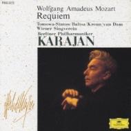 Requiem: Karajan / Bpo Tomowa-sintow Baltsa Krenn Van Dam (1975)
