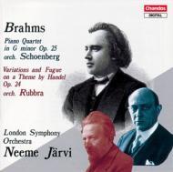 ブラームス:ピアノ四重奏曲 他 N・ヤルヴィ/ロンドンSO