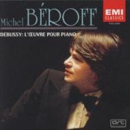 Debussy : L`oeuvre Pour Pianoi