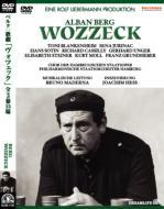 楽劇『ヴォツェック』 マデルナ&ハンブルク
