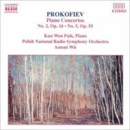 ピアノ協奏曲第2番、第5番 パイク、ヴィット&ポーランド国立放送響