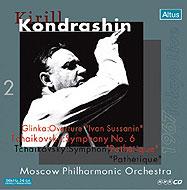 チャイコフスキー:交響曲第6番『悲愴』、グリンカ:序曲『イワン・スサーニン』 コンドラシン&モスクワ・フィル(1967)