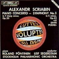 Piano Concerto, Sym.3: Pontinen(P)Segerstam / Stockholm Po
