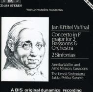 Con.for 2 Bassoons, Etc: Wallin, Nilsson / Saraste /