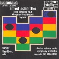 チェロ協奏曲第1番、音の手紙、4つの讃歌 トーレイヴ・テデーン、レイフ・セーゲルスタム&デンマーク国立放送交響楽団、他