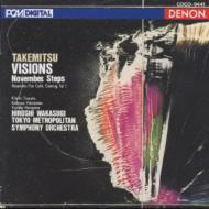 November Steps, Requiem For Strings, Visions, Etc: 若杉弘 / 東京都so