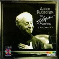Polonaises: Rubinstein