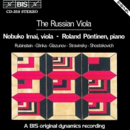 The Russian Viola-shostakovich, Glinka, Etc: 今井信子(Va)Pontinen(P)