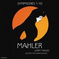 交響曲全集 マゼール&ウィーン・フィル(14CD)