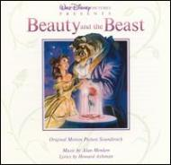 Beauty And The Beast (Remastered)-Soundtrack