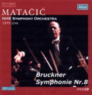 交響曲第8番 マタチッチ&NHK交響楽団(1975)