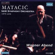 管弦楽作品集 マタチッチ&NHK交響楽団(1975)