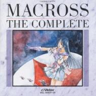 超時空要塞マクロス復刻盤 マクロス・ザ・コンプリート