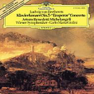ピアノ協奏曲第5番『皇帝』 ミケランジェリ(p)、ジュリーニ / ウィーン交響楽団