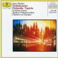 ヴァイオリン協奏曲、管弦楽曲集 フェラス、カラヤン&ベルリン・フィル