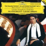 ピアノ協奏曲.1番 ポゴレリチ(p)、アバド&ロンドン交響楽団