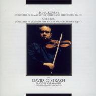 チャウコフスキー、シベリウス:ヴァイオリン協奏曲 オイストラフ、オーマンディ&フィラデルフィア管弦楽団