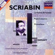 Sym, 4, 5, Piano Concerto: Ashkenazy(P)Maazel / Lpo