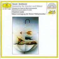 Quintets For Piano & Wids グルダ、ウィーン・フィル Wind Ensemble