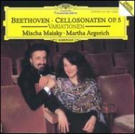 Cello Sonata, 1, 2, Variations: Maisky(Vc)Argerich(P)
