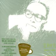 Cafe Morricone