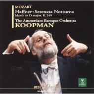 Serenade.6, 7: Koopman / Amsterdam Baroque O
