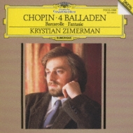 4つのバラ−ド/ツィマ−マン,ショパン名演集 クリスティアン・ツィマーマン