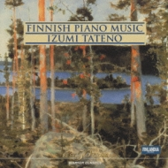 Finnish Piano Pieces: 舘野泉