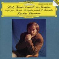 ピアノ・ソナタ、他 クリスティアン・ツィマーマン
