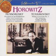 Pictures At An Exhibition: Horowitz