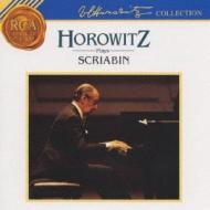 Piano Works: Horowitz