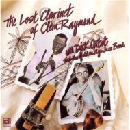 Lost Clarinet