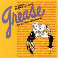 Grease -Original Cast