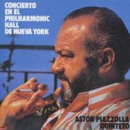 ニューヨークのアストラ ピアソラ