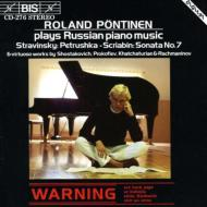 Russian Piano Music: Pontinen-stravinsky, Scriabin, Etc