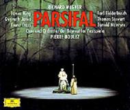 『パルジファル』全曲 ピエール・ブーレーズ&バイロイト、キング、ジョーンズ、他(1970 ステレオ)(3CD)