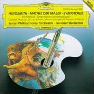 Mathis Der Maler(Sym), Etc: Bernstein / Ipo