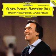 交響曲第1番 アバド&ベルリン・フィル