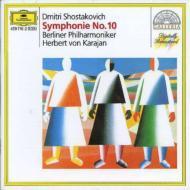 交響曲第10番 カラヤン&ベルリン・フィル(1966)