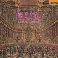 憧れのウィンナ・ワルツ: Wiener Virtuosen