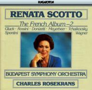 アリア集-2 スコット(S)ローゼクランス&ブダペスト交響楽団