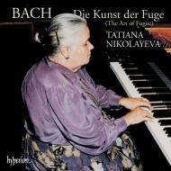 フーガの技法 ニコラーエワ(1992)(2CD)